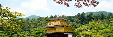 Japan Rundreisen © Alan Wu